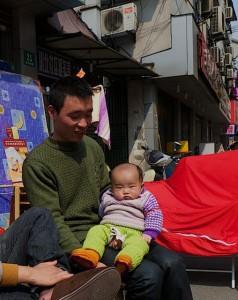 Le chinois d'enfance