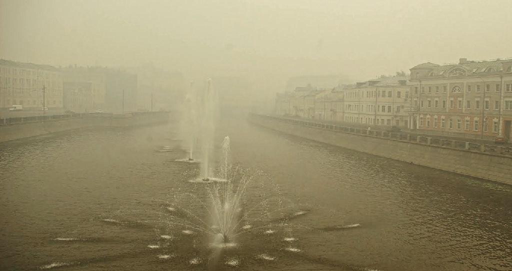 Moscou, les cendres