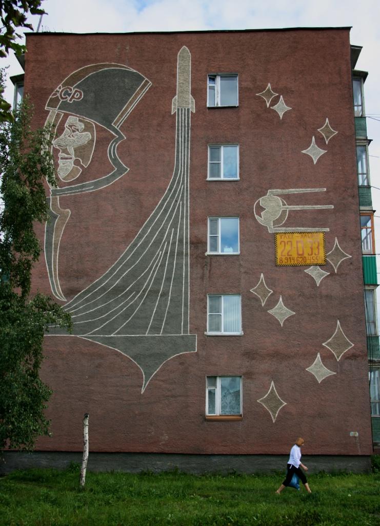 Petropavlovsk ville du bout du monde urbain trop urbain for Piscine youri gagarine