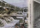 Kôbé, 17 janvier 1995: effondrement de l'autoroute du Hanshin